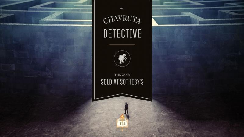 Chavruta Detective.jpg
