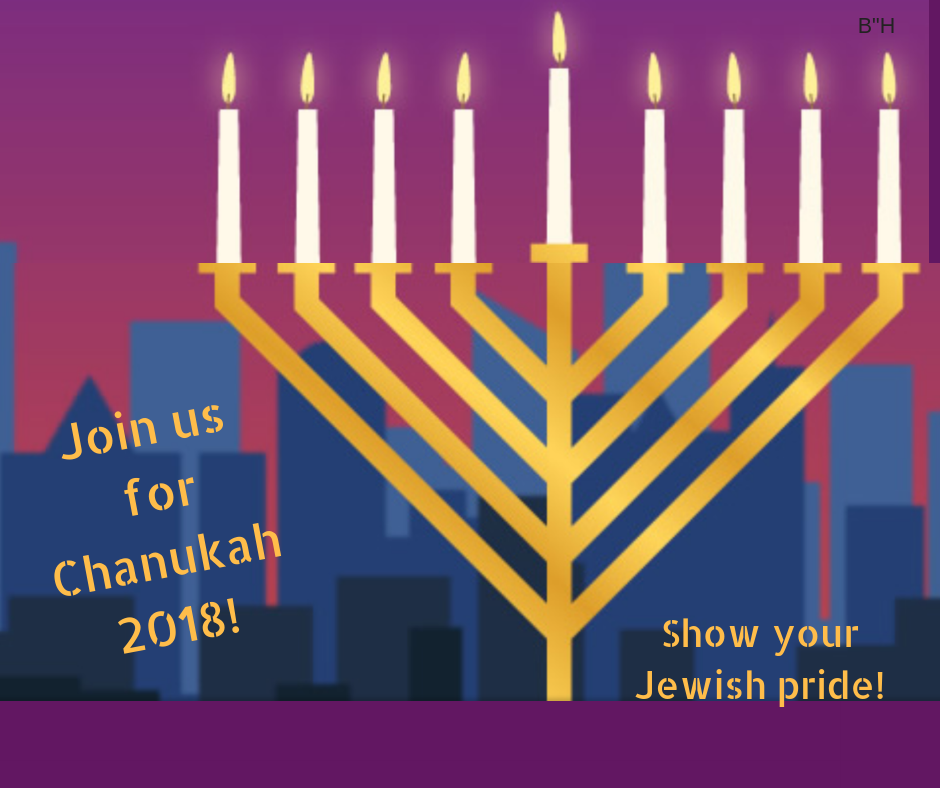 Join us for Chanukah 2018! (1).png