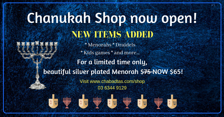 Copy of Copy of Menorahs and Martini's.png