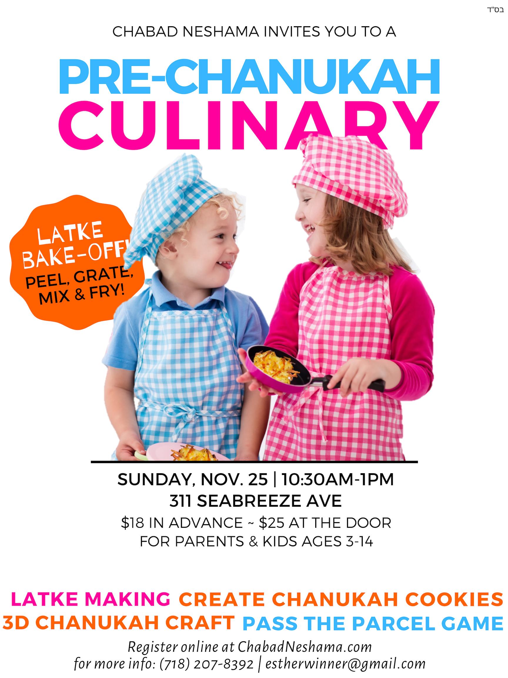Parents-Kids Pre-Chanukah Culinary (1).png