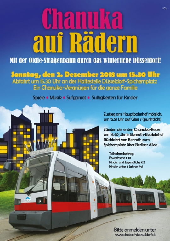 Partybahn Flyer, v.2.jpg