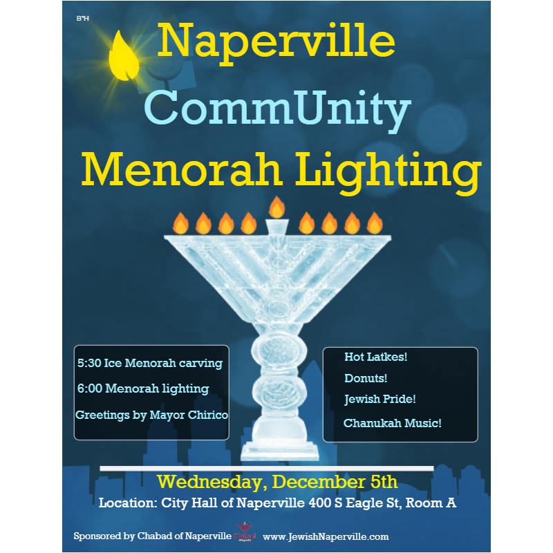 lighting stores naperville all are welcome free of charge naperville community menorah lighting chabad