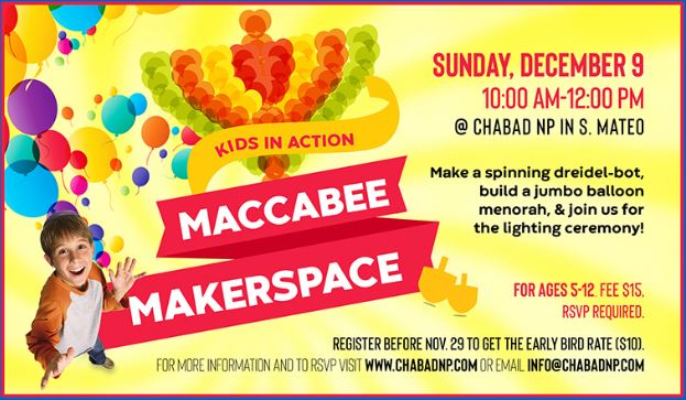 Maccabe Maker space for web page.JPG