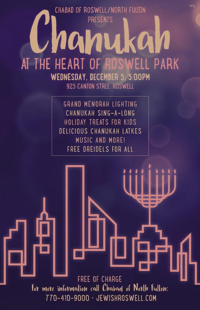 Roswell Flyer.jpg
