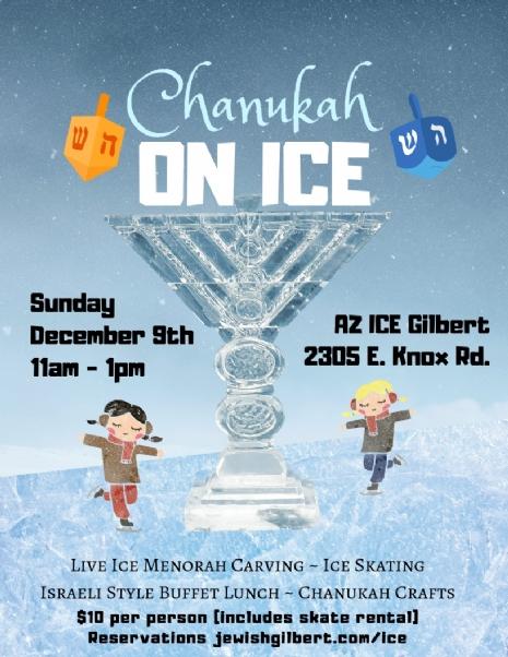 chanukah on ice.jpg