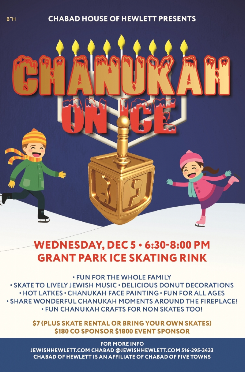 Chanukah on Ice.jpg
