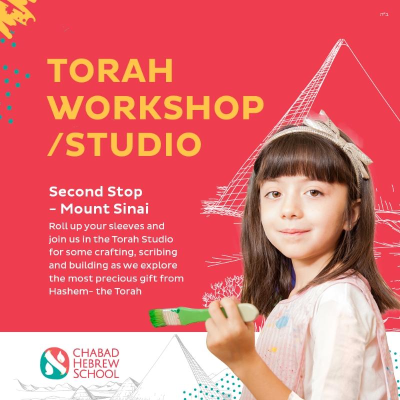 FB Post Unit 2 - torah workshop.jpg