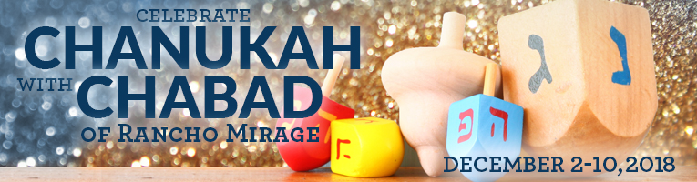 RanchoMirage Chanukah_WebHeader.jpg