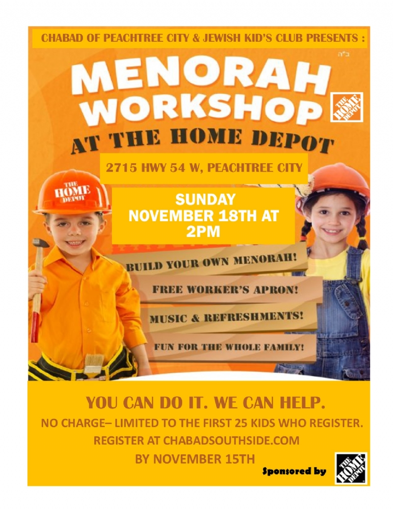 menorah workshop flyer 2018.jpg