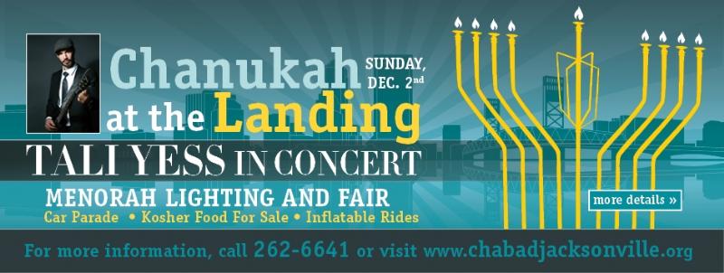 chanukah at the landing 5779.jpg
