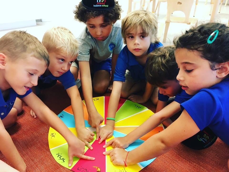 Cayman Hebrew School.jpg