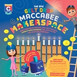 Gelt Drop & Maccabee Makerspace!