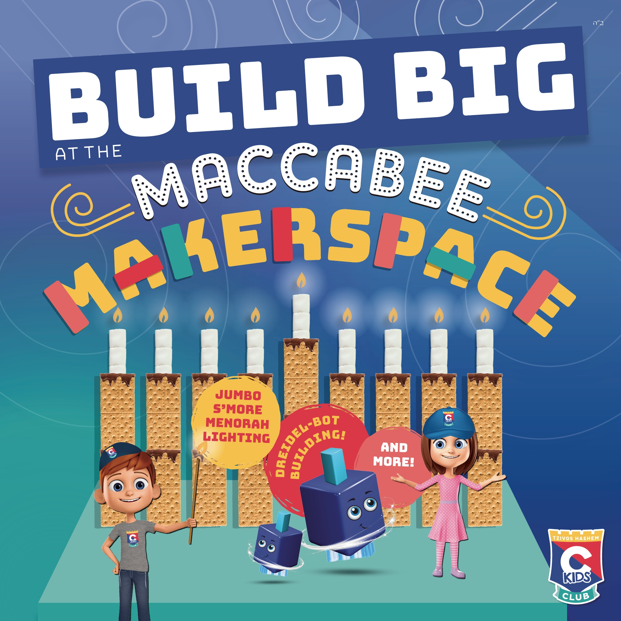 Facebook Post 4 (Ckids Club Maccabee Makerspace) (1).jpg