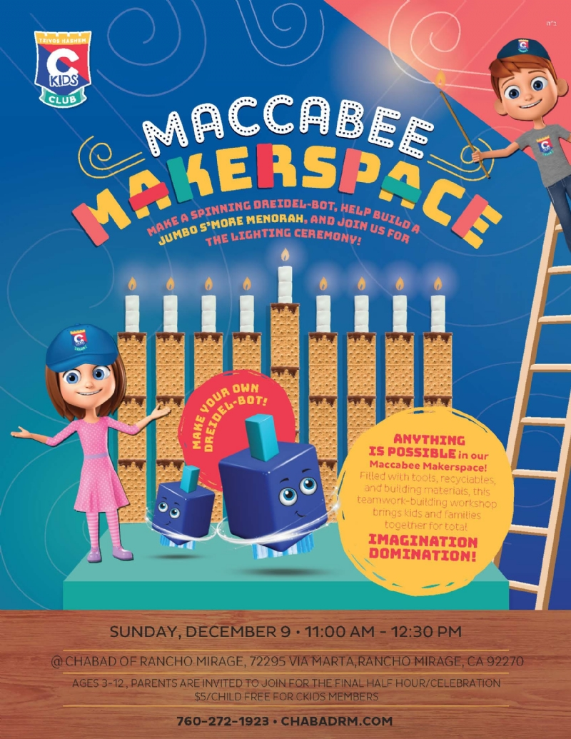 Maccabee Makerspace CKids Club RM-page-0.jpg