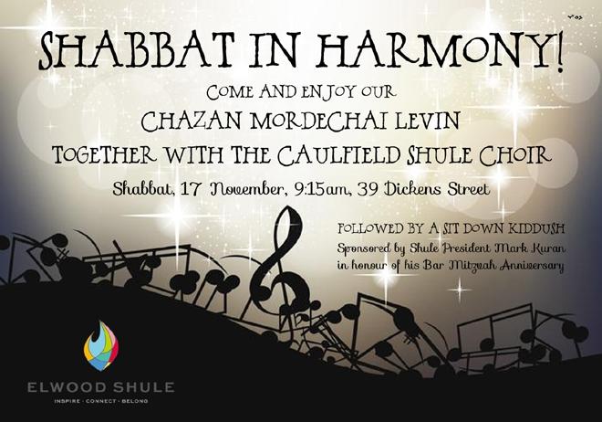 Choir Shabbat Nov 2018 web.jpg