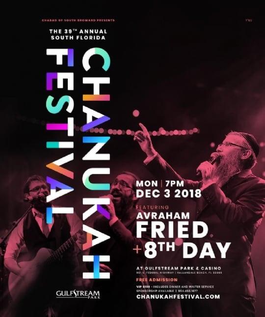 Updated Design Chanukah Flyer 2018.jpg