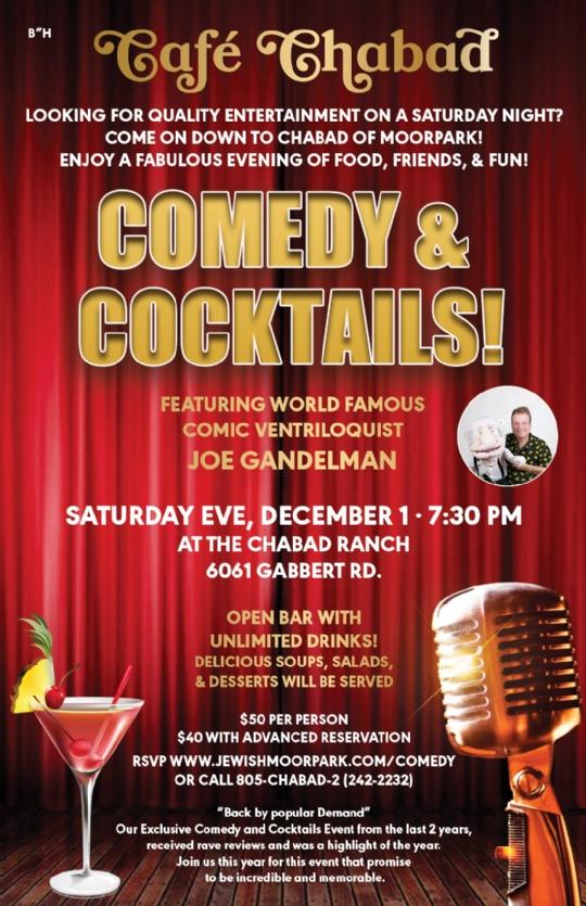 Cocktails & Comedy 2018.jpg