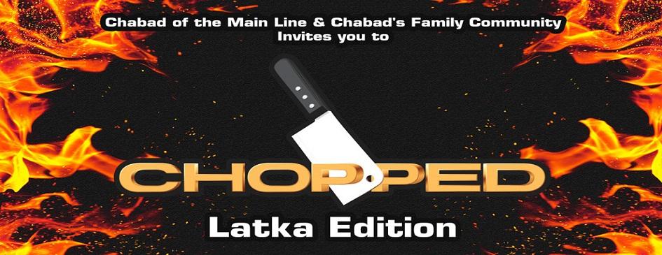 Latke-Chopped-Cohen banner.jpg