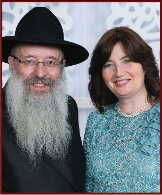 Senior Rabbi and Rebetzin Levin.JPG
