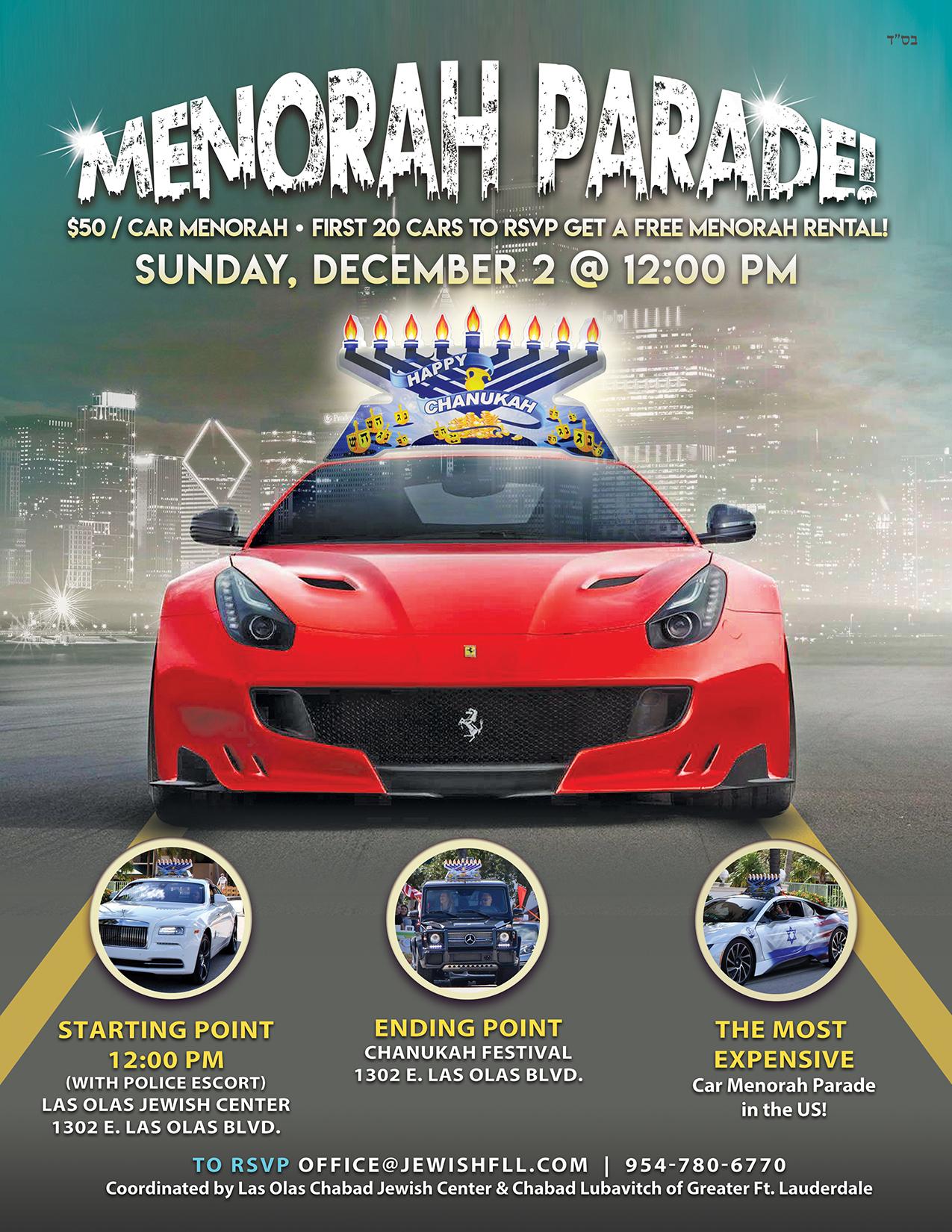 Menorah Parade Flyer 5779 (web).jpg