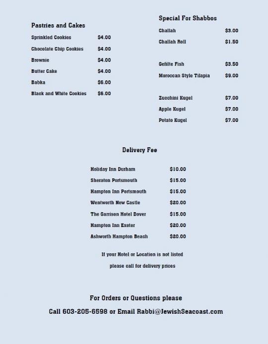 kosher menu1.JPG