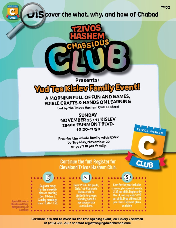 Tzivos Hashem Chassidus Club Flyer.jpg