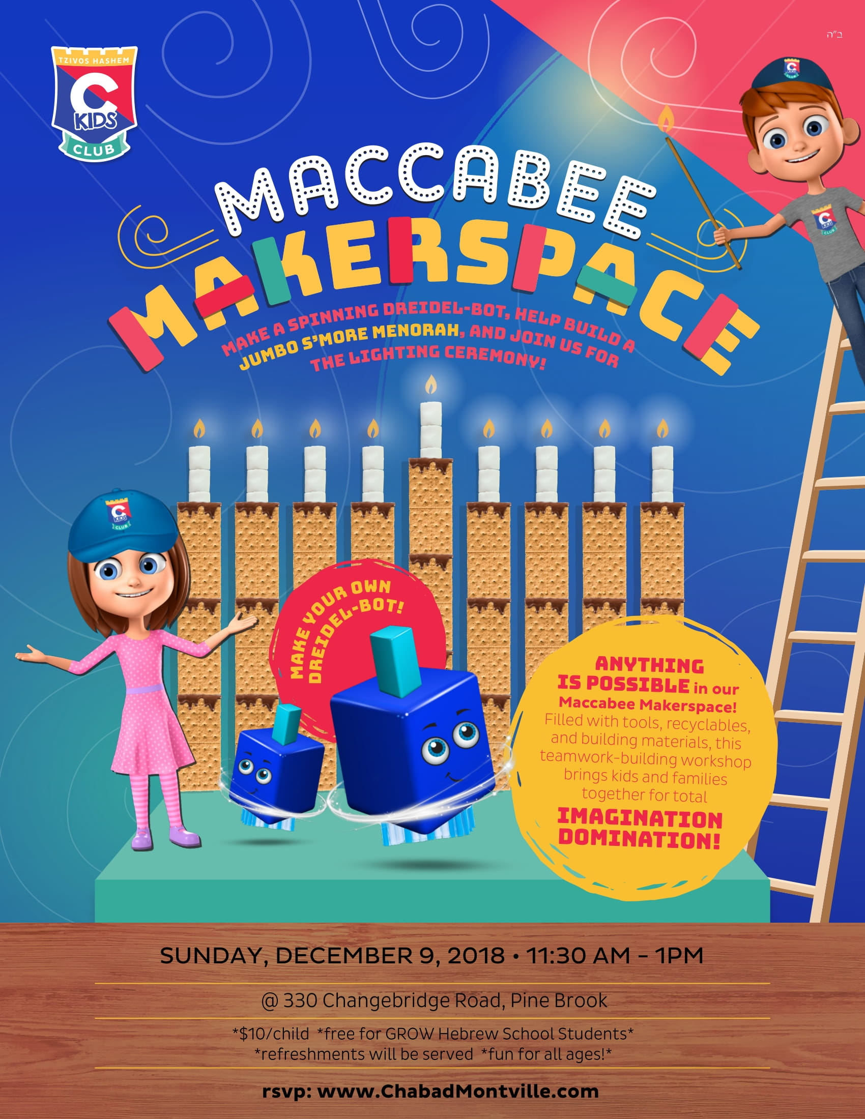 Chabad Montville Maccabee Makerspace-1.jpg