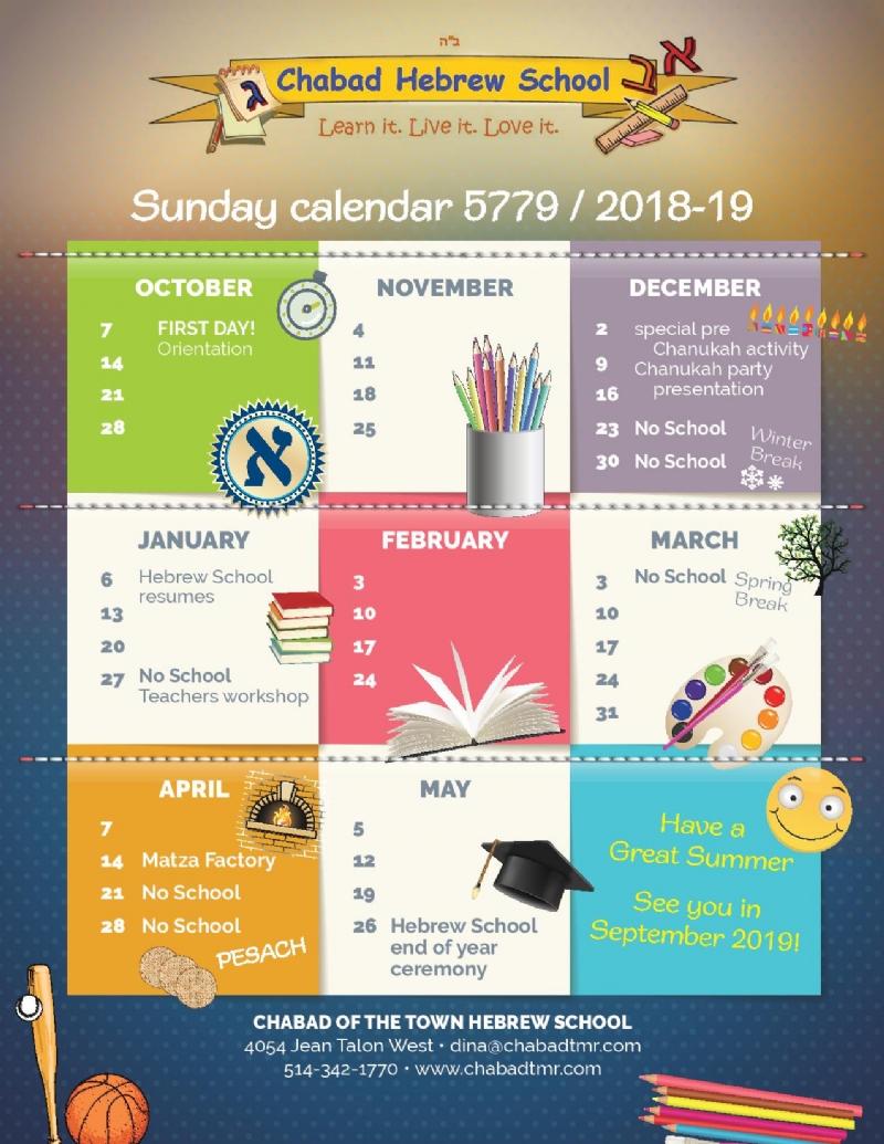 TMR_HS Calendar_2018_v2-page-001.jpg