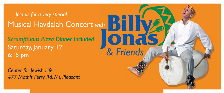 billy web banner image.png