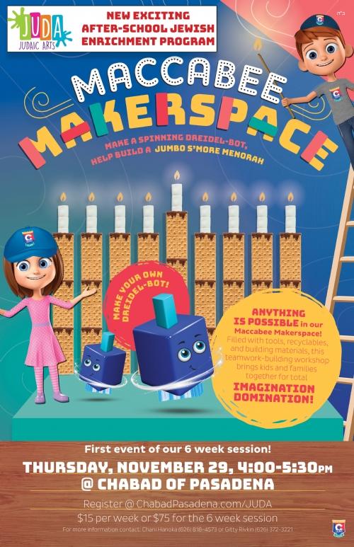 Macabee Makerspace.jpg