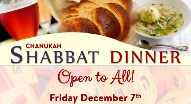 Shabbat Dinner Web Banner.png