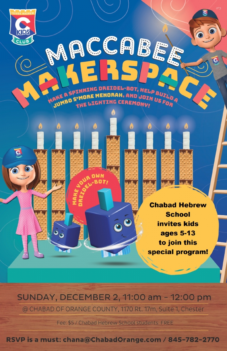 Chabad Orange Ckids Chanukah 2018.jpg