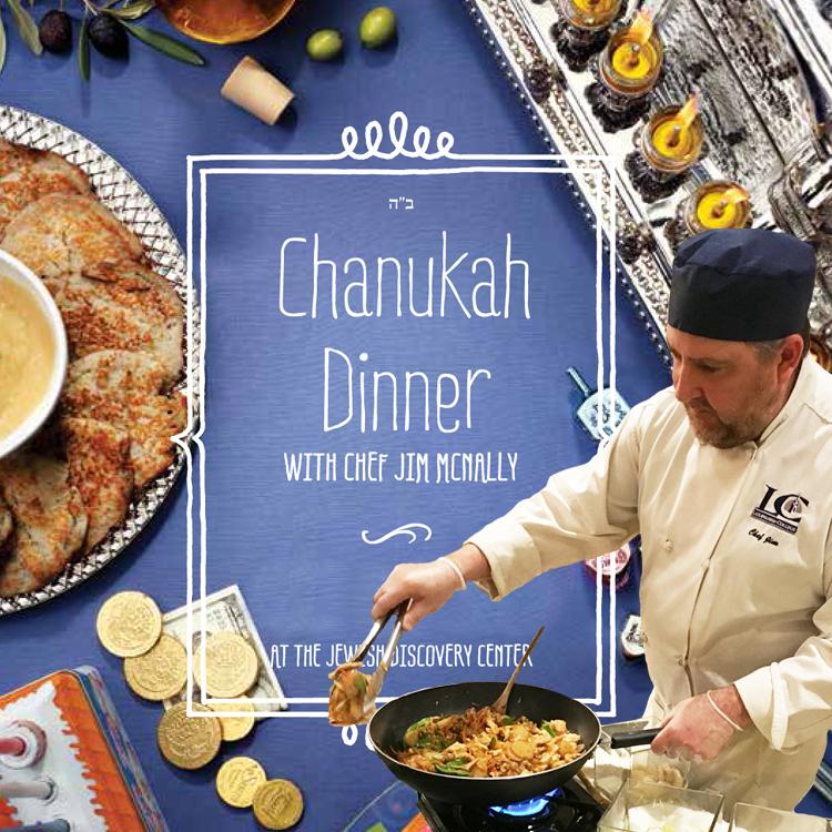 chanukah-dinner-2018.png