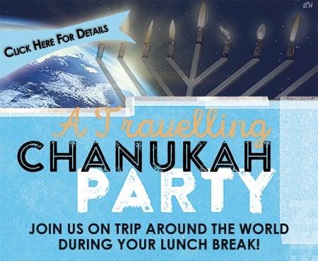 Cteen Chanukkah Around The World Banner.jpg