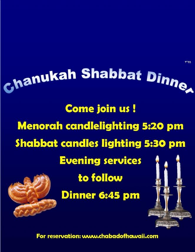 Shabat chanukah 663