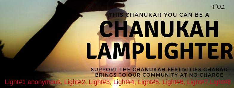 lamplighter.png