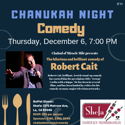 Chanukah night comedy website.png