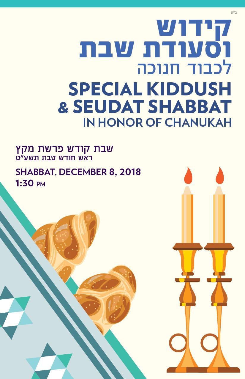 Chanukah Shabbat Kiddush