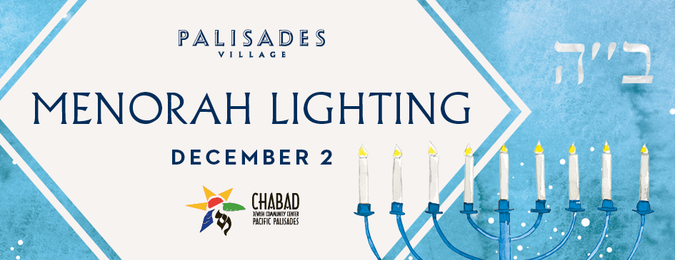 Menorah Lighting_2018.png