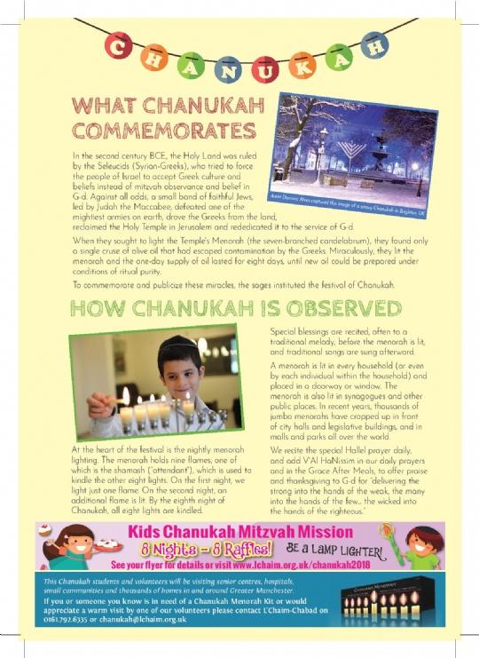 Lchaim Chanukah 2018-page-003.jpg