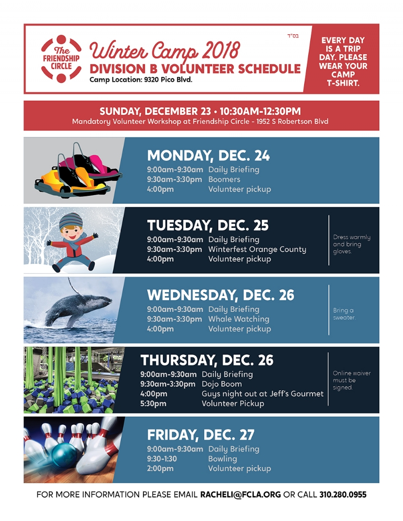 Div B Volunteer Schedule.jpg