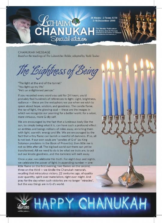 Lchaim Chanukah 2018-page-001.jpg