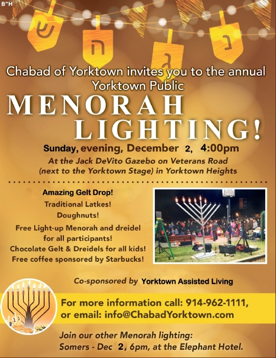 Yorktown Menorah Lighting flyer 2018.jpg