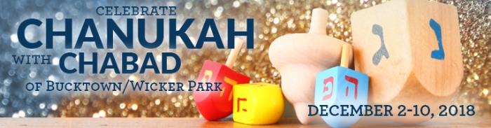 bucktown Chanukah_WebHeader 2019.jpg