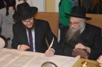 Jeff White Legacy Torah Celebration