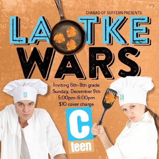 Latke-Wars_Cteen Junior.jpg
