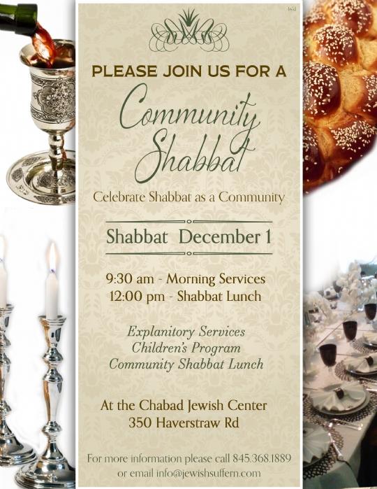 Community Shabbat Flyer - DECEMBER 1.jpg