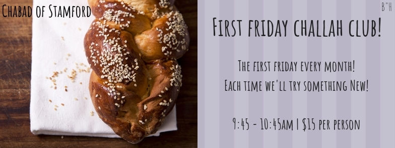 First Friday Challah Club 5779.jpg