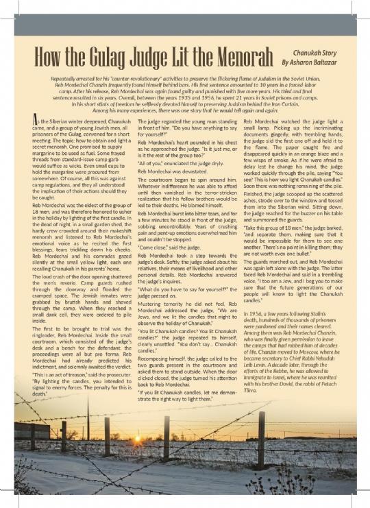 Lchaim Chanukah 2018-page-002.jpg