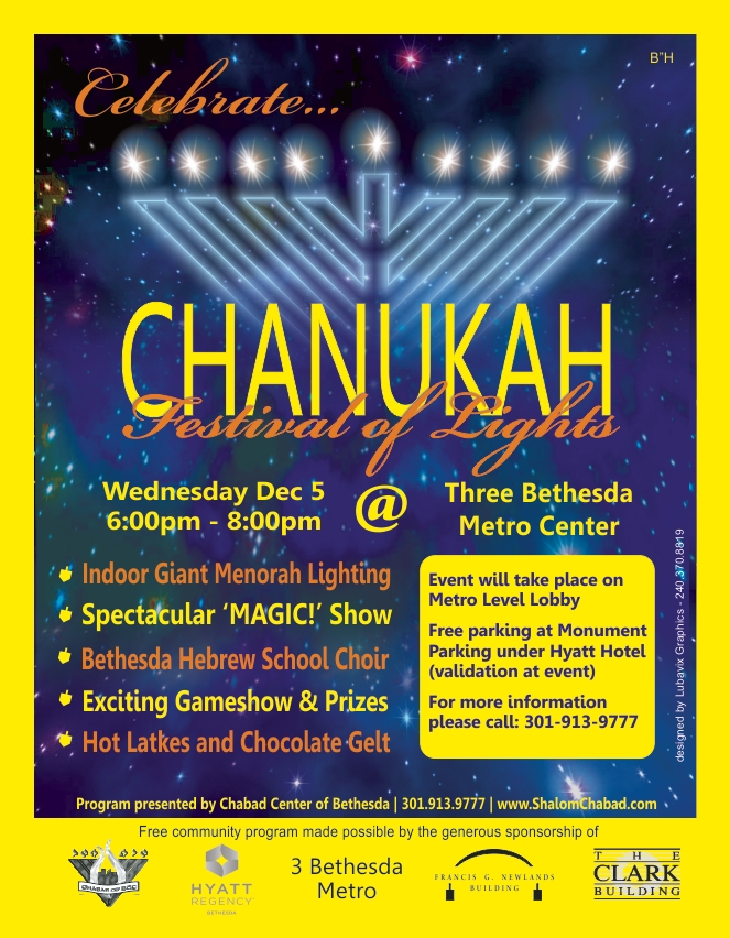 Chanukah Metro Center 5779.jpg